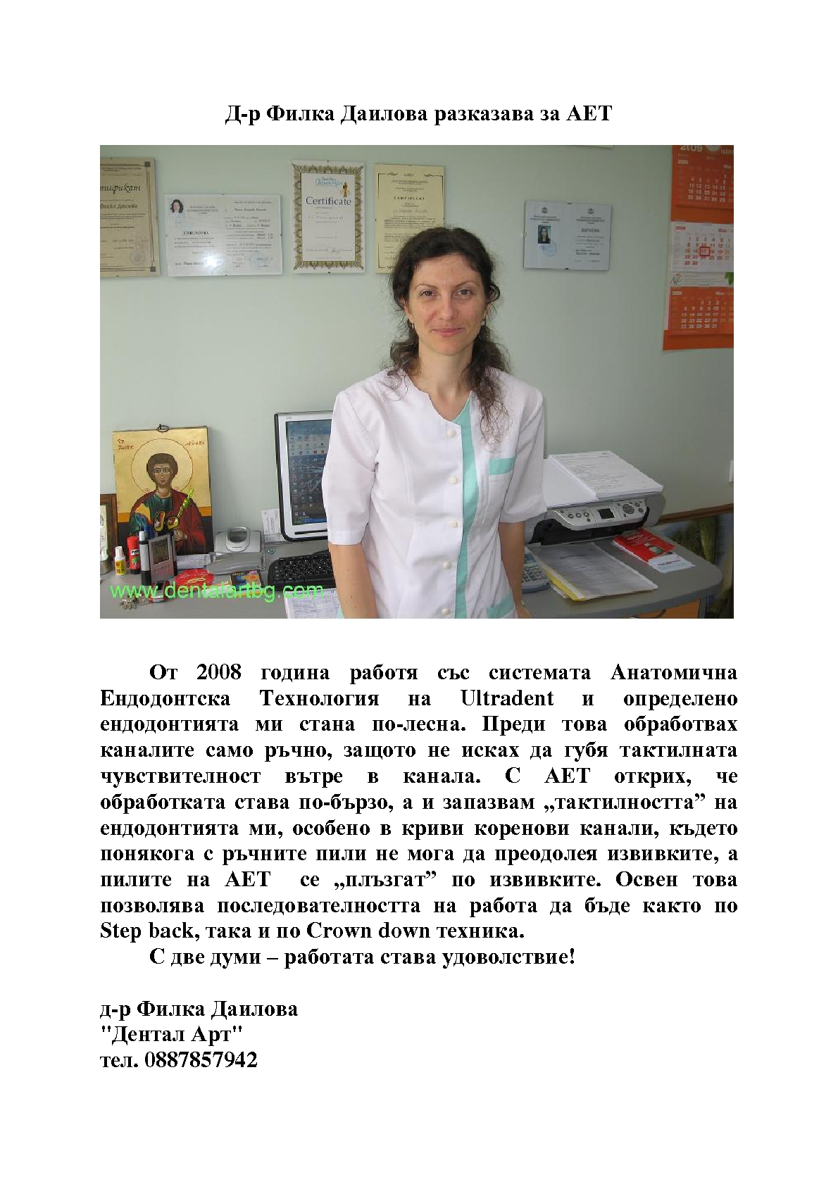 Dr. Filka Dailova